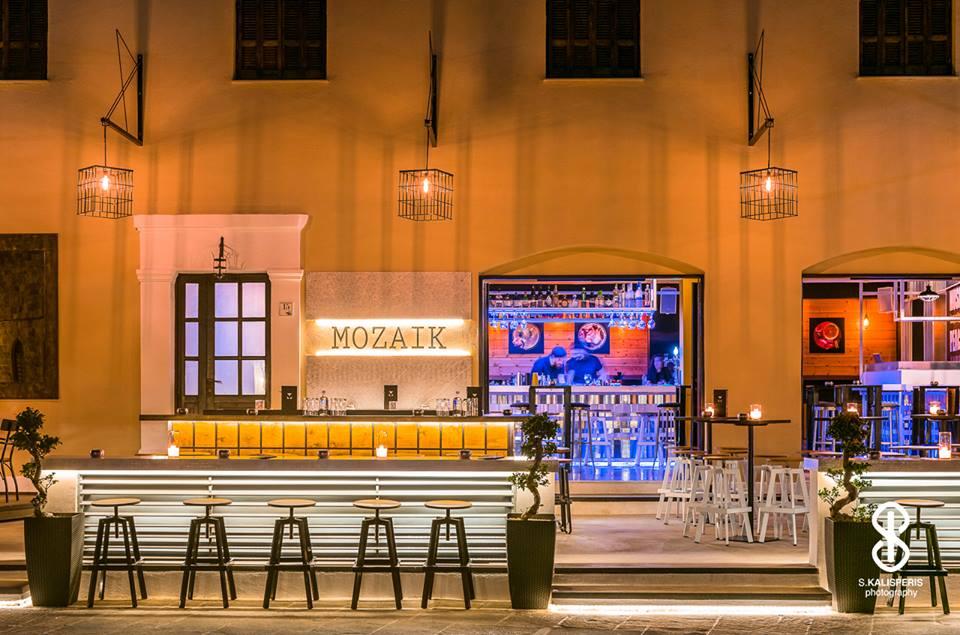 Mozaik Casual Bar - Rhodes